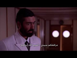 Mel7 Al 7ayat 7 HD   ملح الحياة - الحلقة السابعة  7