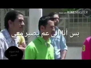 ياهمي تعبت اشكيك حالات وتس اب محمد منير الحب روتين شي روعة