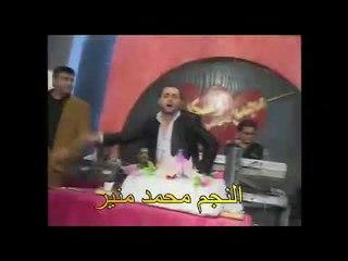دولة الزلم الزينة قصر الحمراء افراح حلب النجمً العربي محمد منير والمايسترو حسين الفرج