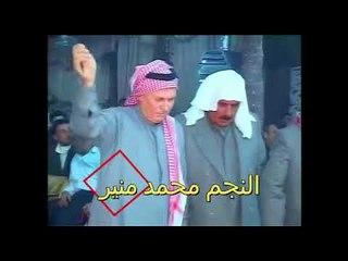 حفلة صالة السندس بحلب من الارشيف عرب عرب النجم محمد منير اخ على ايام زمان