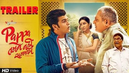 Pappa Tamne Nahi Samjaay   Official Trailer    Gujarati Film   Most Entertaining Film of 2018