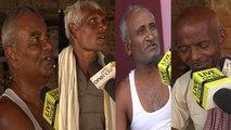Nitish Kumar की सरकार में Banka में कितना हुआ विकास ?   Public Opinion   वनइंडिया हिंदी