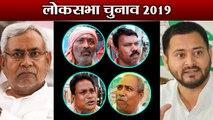 Bihar: Banka में क्या चलेगा Nitish Kumar का जादू ?   Public Opinion   वनइंडिया हिंदी