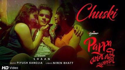 Chuski by Shaan   Pappa Tamne Nahi Samjaay   Bhavya Gandhi   Party Song   Red Ribbon Gujarati