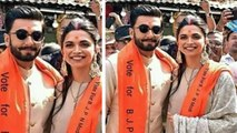 Deepika Padukone and Ranveer Singh Joins Bharatiya Janata Party !: Check Out Here | FilmiBeat