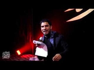 أنا عزيزكِ الحسين . حسين اللامي . موكب دموع الزهراء . السماوة