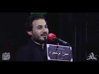 يباب الهمّ . ميرزا حيدر الإبراهيمي . كلمات أحمد اللامي . موكب دموع الزهراء . السماوة