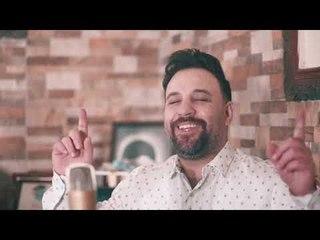 محمد العبدالله - بحبك يا معاند behbak ya maaned - mohamed al abd allah - NEW 2019