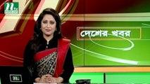 NTV Desher Khobor | 12 April 2019