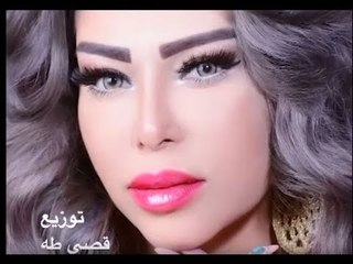 لينا حداد - مرو ريام    Lina Haddad - Marou Ryam