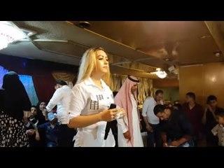 Simo Al Kafri & Reem Al Sawas - 7alab - 2017   سيمو الكفري & ريم السواس - حفلة آل نعيم - حلب