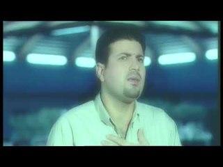 Ajmal Seneen - Jad Nakhle   أجمل سنين - جاد نخلة