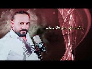 جمعة اللامي مصلحجية jomaa al lamy
