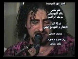 أيهم بشارة هلا والله لحظات جميلة مع العريس (جديد وحصري في يوتيوب)AIHAM BSHARH HALA WALLA