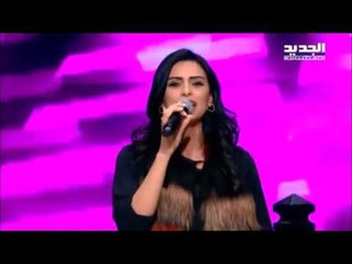 Brigitte Yaghi - Ghajariyya [ The Ring ] | بريجيت ياغي - غجرية