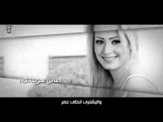 اجل اغنية عراقية حزينة - سوسن الحسن - الله وياك