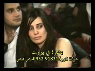 أيهم بشارة عذاب الهوى - طلوا الصيادي - حفلة لبنان AEHAM BSHARA AZAB ALHAWA LEBANON