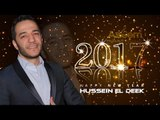 حسين الديك حفلة راس السنة 2017 تونس