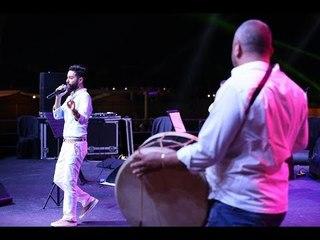 Malek Kenaan - Sawt El Hida - Damour Festival 2017   مالك كنعان - صوت الحدى - مهرجان الدامور ٢٠١٧