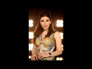 Laura Khalil - Yah ya 7abibi  لورا خليل - ياه يا حبيبي