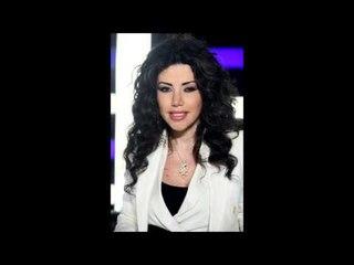 Laura Khalil- Mechta2a- لورا خليل -مشتاقة