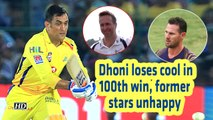 IPL 2019   Dhoni loses cool in 100th win, former stars unhappy