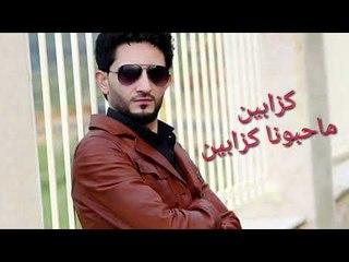 هديتون قلبي حالات وتساب رائعه احمدالعلي