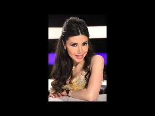 Laura Khalil - Ya M3azzib El Re3yani  - لورا خليل - يا معذّب الرعياني