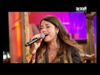لورا خليل - قبل الرحيل من برنامج غنيلي تغنيلك - الجديد - Laura Khalil