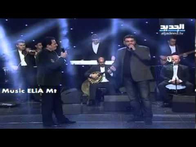 Mohammad Iskandar & Fares Iskandar duet - Ba3dna ma3 Rabe3a   محمد و فارس اسكندر -  بعدنا مع راب