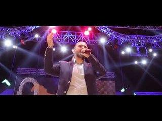 Ziad Saleh - Ya Ghzali [Music Video] 2018 // زياد صالح - ياغزالة