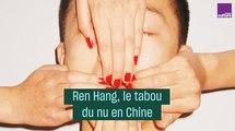 Ren Hang, photographe : le tabou du nu en Chine