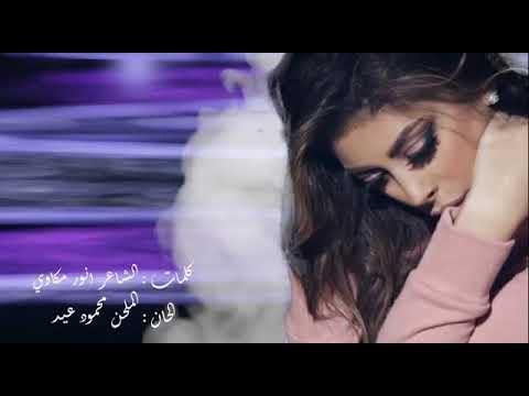 Taa - Rola shoueib تعا - رولا شعيب