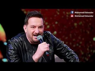 محمد اسكندر وهادي خليل - موال/الاحزاب - حفلة رأس السنة 2019