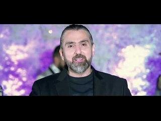 Ziad Saleh - Eli Bidri Bidri Video Clip 2017// زياد صالح - إلي بدري بدري