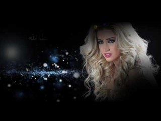 Myriam Atallah - Khadda3 | ميريام عطاالله  - خداع