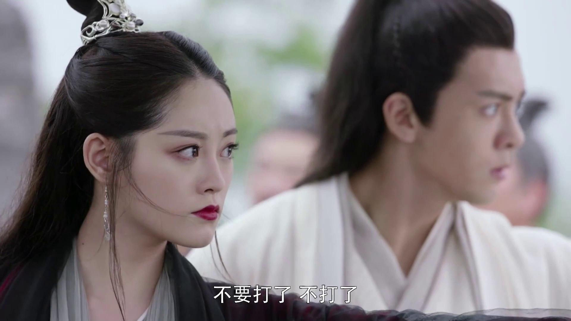 新倚天屠龙记2019 第47集 HD【主演 - 曾舜晞、陈钰琪、祝绪丹、周海媚】