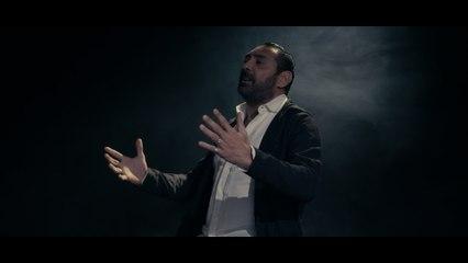 Pepe Luis Carmona - Mare