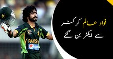 Test cricketer Fawad Alam enters Pakistan's drama industry