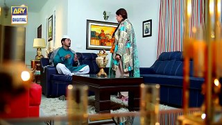 Jalebi Episode 2 - 22nd Dec 2018 - ARY Digital Drama