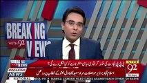 KIA PMLQ Apna Rate Barha Kar Dusri Jaga Jaane Ki Koshish Kar Rahi Hai.. Asadullah Khan