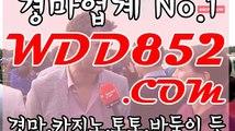 인터넷경마法 W D D 8 5 2.CΦ Μ