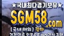 마토구매사이트 ¥ 『SGM58.CoM』 ㅱ 경마센터표