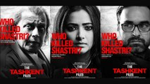 The Tashkent Files Movie Review: Shweta Basu Prasad | Naseeruddin | Mithun Chakraborty | FilmiBeat