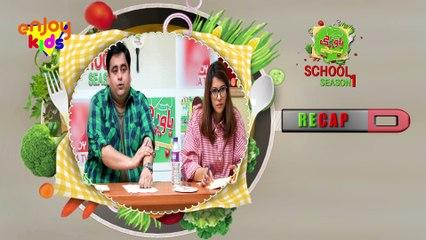 Bawarchi Bachay School Season 1 - Audition 15 (Ibrahim) - Enjoy Kids