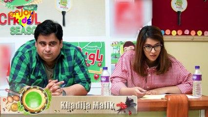 Bawarchi Bachay School Season 1 - Audition 17 | Asad Hussain | Damin Habib | Enjoy Kids