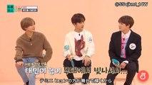【日本語字幕】アイドルルーム テミン②
