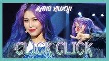[HOT] KANG XIWON - CLICK CLICK,  강시원 - CLICK CLICK    Show Music core 20190413