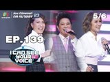 I Can See Your Voice -TH | EP.139 | 5/6 | สาว สาว สาว | 17 ต.ค. 61