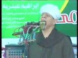 أجمل ما قدم الشيخ ياسين التهامى - حب الحبيب الليلة الخاتمة الطوابى 2007 الجزء الرابع